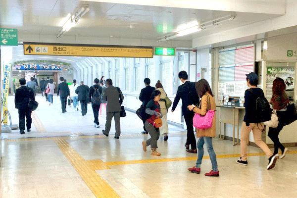 神戸ファッションマートの賃貸オフィスは駅に直結。雨に濡れずに通勤できます。