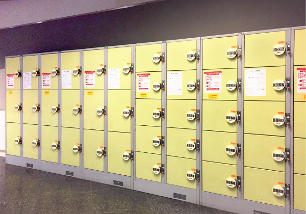 Coin-operated Lockers (Charged)