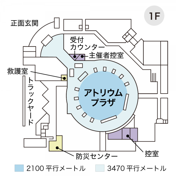 アトリウムプラザ配置図