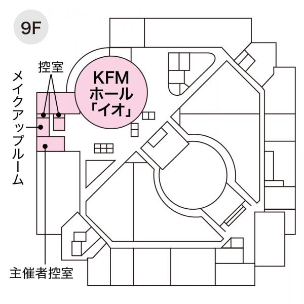KFMホールイオ配置図