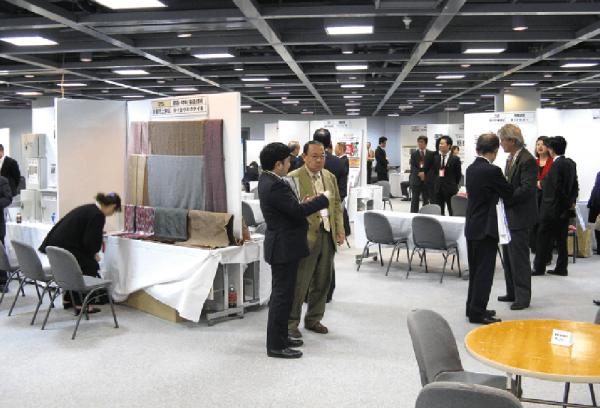 ビジネス商談会(エキジビションスペース)