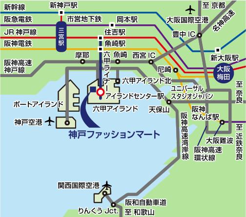 神戸ファッションマート郊外マップ