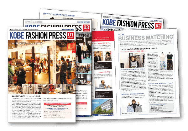 KOBE FASHION PRESS