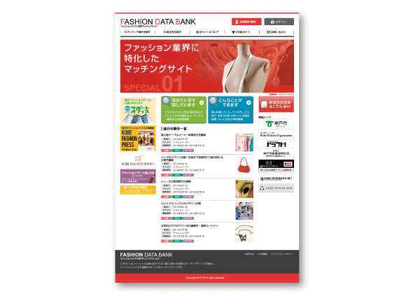 FASHION DATA BANK