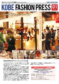 thumbnail of fashionpress01
